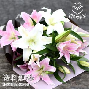 花 送別 花束 入学祝い 歓迎会 プレゼント お祝い 母の日