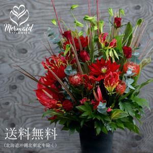 花 ギフト 誕生日 結婚 記念日 にも  「ゴージャスアレンジーソル」 sol 開店祝い ギフト プレゼント お祝い 送料無料|ohanakakumei