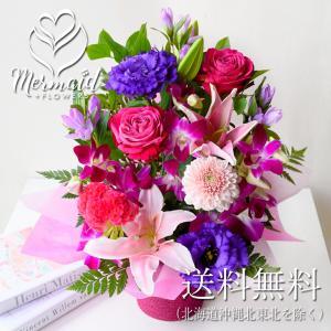 母の日 花 ギフト アレンジメント 百合とバラの気品溢れる彩...
