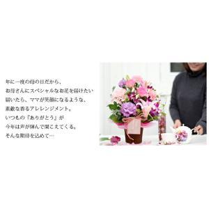 敬老の日 ギフト アレンジ 花束 ユリ 洋ラン...の詳細画像2