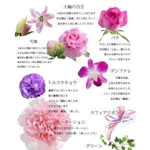 敬老の日 ギフト アレンジ 花束 ユリ 洋ラン...の詳細画像5