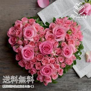 花 ギフト 誕生日 お祝い ハートローズアレンジ結婚記念日 花 お祝い 記念日 プレゼント|ohanakakumei