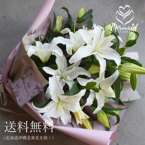 敬老の日 プレゼント 花  花束 ゆり ユリ カサブランカとグリーンの25輪 花 ギフト 誕生日 結婚記念日 お祝い 切り花|ohanakakumei