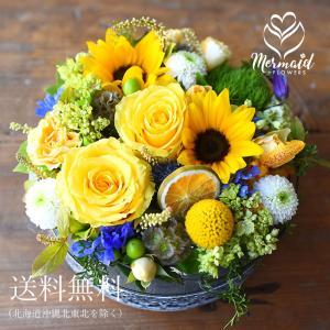 花 ギフト 誕生日 敬老の日 結婚 記念日 お祝い  プレゼント 「フラワーケーキ」 アレンジ ギ 送料無料|ohanakakumei