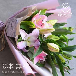 花 ギフト 誕生日 ピンク百合 ユリ花束25輪  カサブランカ 以外 ピンクゆり 切り花 結婚記念日 お祝い |ohanakakumei