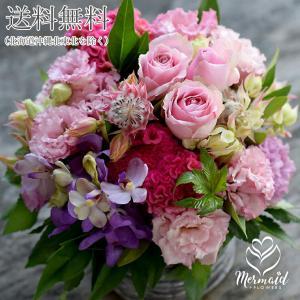 フラワー 花 ギフト 誕生日 敬老の日 結婚 記念日 お祝い  プレゼント にも  送別会 お祝い ギフト プレゼント 送料無料|ohanakakumei