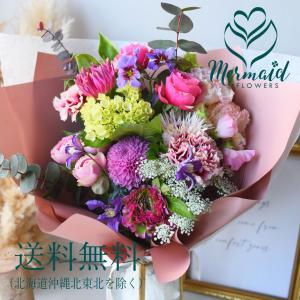 花 誕生日 女性 花束 生花 プレゼント 退職祝い 祝い 人...