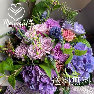 花 ギフト誕生日 花束 ゴージャス花束 お祝い フラワー 結婚記念日 退職祝い 送別祝い プレゼント 成人式 愛妻の日|ohanakakumei