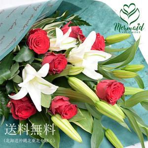 花 ギフト誕生日 花束 ゆりとバラ 大輪 バラ プレゼント結婚記念日 還暦 銀婚式|ohanakakumei