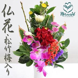 仏花 フラワー1個1000円・松竹梅入り 花|ohanakakumei