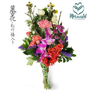 お正月の花 松竹梅入り!お正月用墓花 フラワー1個 花|ohanakakumei
