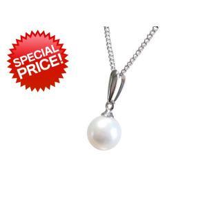 あこや 本真珠 パール SV ペンダントトップ ネックレス ホワイト 7.0-7.5mm