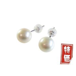 あこや 本真珠 パール K14WG ピアス ホワイト 7.0-7.5mm 入学式 卒業式 冠婚葬祭 フォーマル カジュアル 結婚式 パーティ|ohashi-pearl