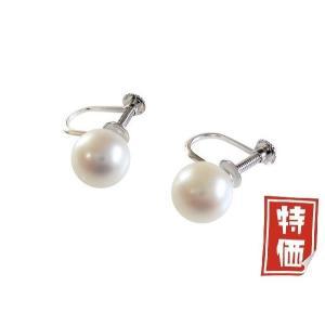 あこや 本真珠 パール K14WG イヤリング ホワイト 7.0-7.5mm 入学式 卒業式 冠婚葬祭 フォーマル カジュアル 結婚式 パーティ|ohashi-pearl