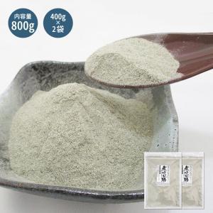 珍味 煮干し粉 400g×2袋 送料無料 メール便 おつまみ 粉末 パウダー 出汁 国産 無添加