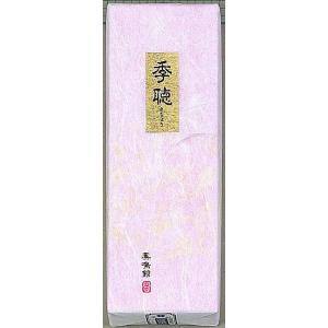 季聴|ohgiya-nasu1
