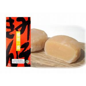 みそきん8個|ohgiya-nasu1