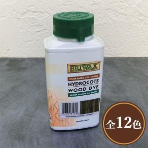 ブライワックス・ウォーター・ベース・ウッド・ダイ 250ml BRIWAX/水性ステイン/着色剤/ワ...