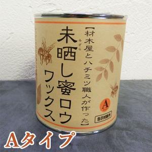 未晒し蜜ロウワックス 1 L(約80平米分)