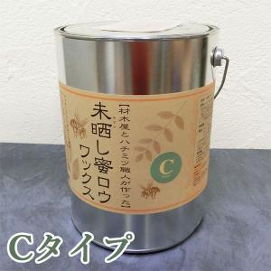未晒し蜜ロウワックス 4 L(約320平米分)
