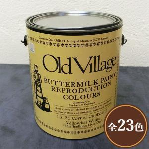 オールドビレッジ バターミルクペイント 3785ml(約25平米/2回塗り)