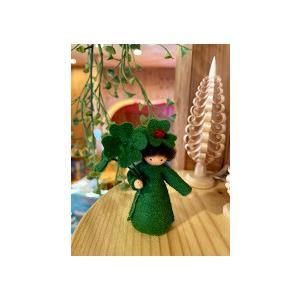 【春の妖精2021】フラワーフェアリー・クローバー ベージュ茶髪   アンブロシウス|ohisamaya