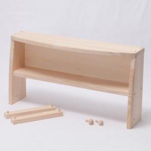 木遊舎 ひのきキッチンテーブル用 2段棚 追加オプション|ohisamaya