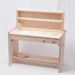 木遊舎 おままごとキッチン(組立式)|ohisamaya