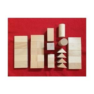 おひさまや積み木セット「たね」 初めての積み木|ohisamaya