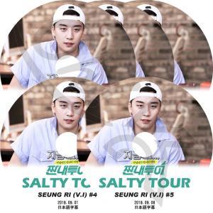 【K-POP DVD】★ BIGBANG SALTY TOUR スンリ編 5枚SET (2018.0...