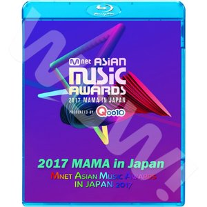【Blu-ray】★ 2017 Mnet Asia Music Awards in Japan (2...