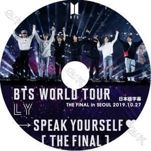 【K-POP DVD】 BTS 2019 WORLD TOUR FINAL CONCERT IN S...