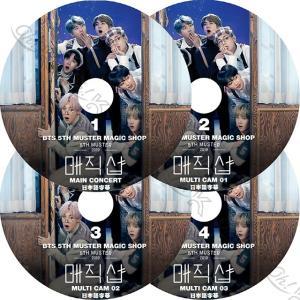 【K-POP DVD】 BTS 2019 5th Muster MAGIC SHOP FANMEETING 4枚SET 【日本語字幕あり】 防弾少年団 バンタン【BANGTAN KPOP DVD】