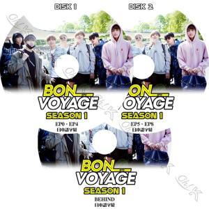 【K-POP DVD】 BTS BON VOYAGE SEASON1 3枚SET (EP0-EP8+BEHIND) 【日本語字幕あり】 防弾少年団 バンタン 韓国番組収録DVD 【BANGTAN KPOP DVD】