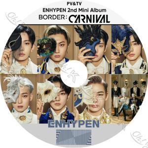 K-POP DVD ENHYPEN 2021 PV/TV - Drunk-Dazed Let Me ...