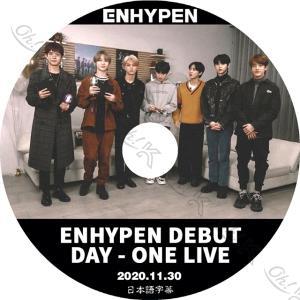 K-POP DVD ENHYPEN DEBUT DAY - ONE LIVE -2020.11.30...