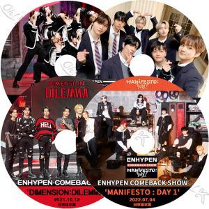 K-POP DVD ENHYPEN COMEBACK SHOW 2枚SET 2021.04.26/ ...