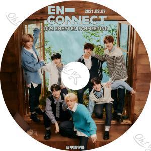 K-POP DVD ENHYPEN FANMEETING EN-CONNECT 2021.02.07...