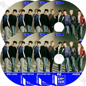 K-POP DVD ENHYPEN EN-TER 3枚SET EP01-EP60 日本語字幕あり E...