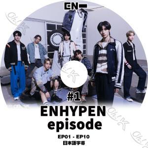 K-POP DVD ENHYPEN EPISODE #1 EP01-EP10 日本語字幕あり ENH...