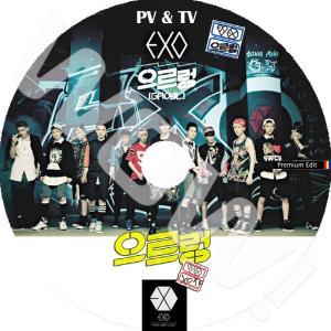 【K-POP DVD】★ EXO PV&TV Collection Growl ★ EXO エクソ ...