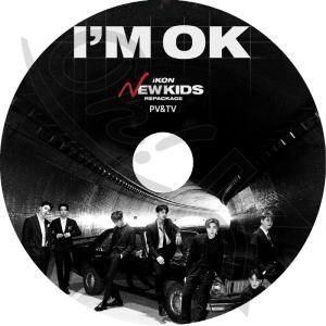 【K-POP DVD】★ iKON 2019 PV/TV COLLECTION ★ I'M OK G...