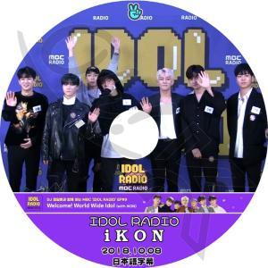 【K-POP DVD】 iKON IKON IDOL RADIO (2018.10.08) 【日本語...