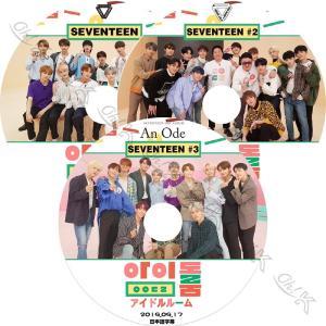 【K-POP DVD】★ SEVENTEEN アイドルルーム 2枚SET (2018.07.17/ ...