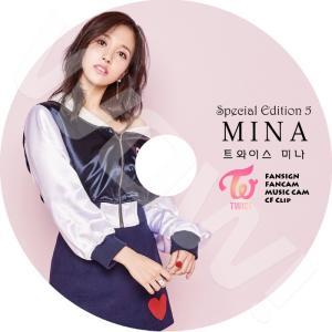 【K-POP DVD】 TWICE SPECIAL EDITION #5 MINA編 【日本語字幕なし】 TWICE トゥワイス MINA ミナ 【TWICE DVD】