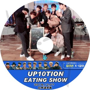 【K-POP DVD】★ UP10TION EATING SHOW (2018.12.07) ★【日...