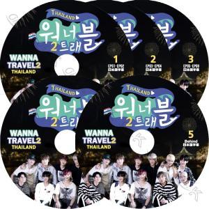 【K-POP DVD】★ Wanna One WANNA TRAVEL2 IN THAILAND 5...