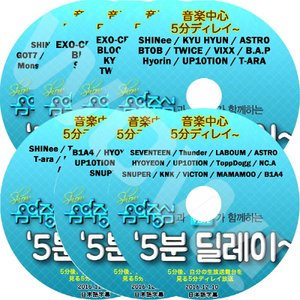 【K-POP DVD】 ショー音楽中心5分ディレイ放送 7枚SET (2016.10.15-12.1...