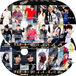 【K-POP DVD】 マスターキー 13枚SET 【日本語字幕あり】 SUPER JUNIOR E...