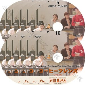 【K-POP DVD】 コーヒーフレンズ 7枚SET 【日本語字幕あり】 東方神起 B1A4 EXO チェジウ ユヨンソク ソンホジュン ヤンセジョン 韓国番組収録DVD 【KPOP DVD】